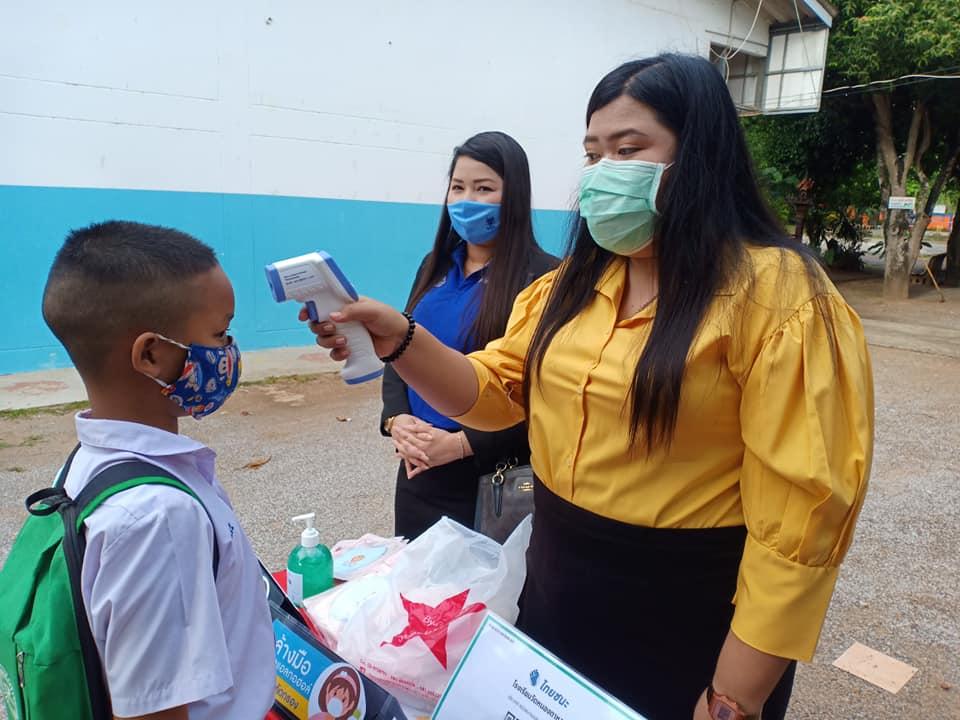ป้องกันโรคไวรัสโคโรน่า