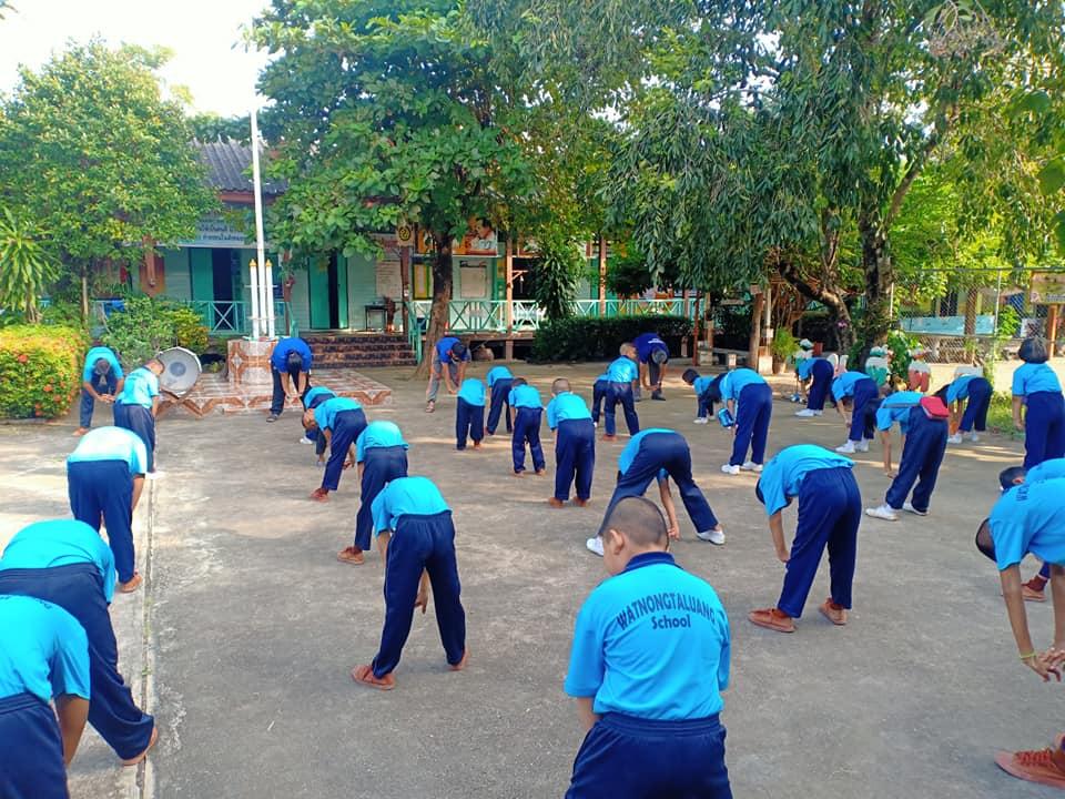 กิจกรรมออกกำลังกาย